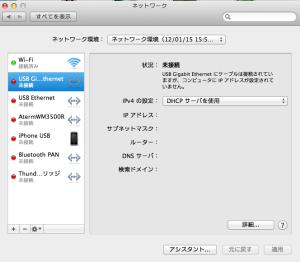 スクリーンショット 2014-09-18 20.33.37