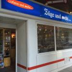 世界の鉄道模型店ドイツ・ハンブルグZüge und mehr… Modelleisenbahnvertriebs GmbH